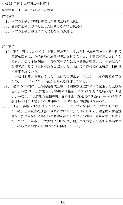sigikai-dayori-1